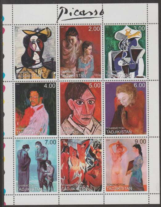 Tadjikistan  1999 Picasso perf sheetlet containing 9 values unmounted mint. Note this item is privately produced and is offered purely on its thematic appeal