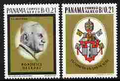 Panama 1964 Pope John Commemoration perf set of 2 unmounted mint SG 900-01
