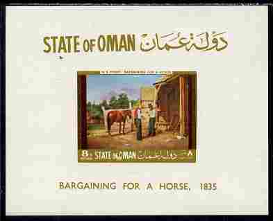 Oman 1968 Paintings of Horses - Bargaining for a Horse by W S Mount 8b imperf individual deluxe sheet unmounted mint