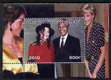 Mali 2010 Princess Diana #1 individual perf deluxe sheetlet (Stamp shows M Jackson with Nelson Mandela) unmounted mint. Note this item is privately produced and is offered purely on its thematic appeal