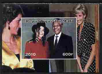 Mali 2010 Princess Diana #1 individual imperf deluxe sheetlet (Stamp shows M Jackson with Nelson Mandela) unmounted mint. Note this item is privately produced and is offered purely on its thematic appeal