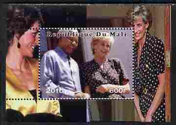 Mali 2010 Princess Diana #2 individual perf deluxe sheetlet (Stamp shows Diana with Nelson Mandela) unmounted mint. Note this item is privately produced and is offered purely on its thematic appeal