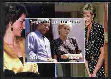 Mali 2010 Princess Diana #2 individual imperf deluxe sheetlet (Stamp shows Diana with Nelson Mandela) unmounted mint. Note this item is privately produced and is offered purely on its thematic appeal