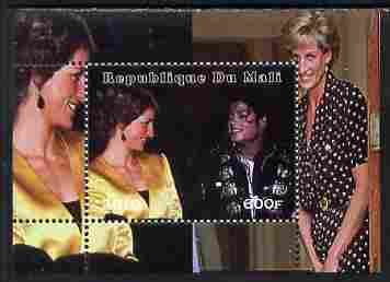 Mali 2010 Princess Diana #3 individual perf deluxe sheetlet (Stamp shows Diana with Michael Jackson) unmounted mint. Note this item is privately produced and is offered purely on its thematic appeal