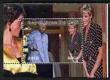 Mali 2010 Princess Diana #4 individual perf deluxe sheetlet (Stamp shows Diana with Nelson Mandela) unmounted mint. Note this item is privately produced and is offered purely on its thematic appeal