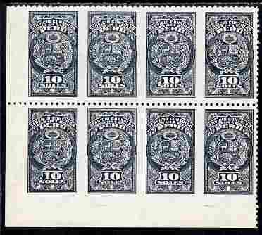 Peru 1890
