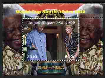 Mali 2010 Football World Cup #4 individual perf deluxe sheetlet (Stamp shows Diana with Nelson Mandela) unmounted mint. Note this item is privately produced and is offered purely on its thematic appeal
