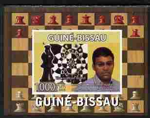 Guinea - Bissau 2008 Chess Champions - Wiswanathan Anand individual imperf deluxe sheetlet unmounted mint. Note this item is privately produced and is offered purely on its thematic appeal