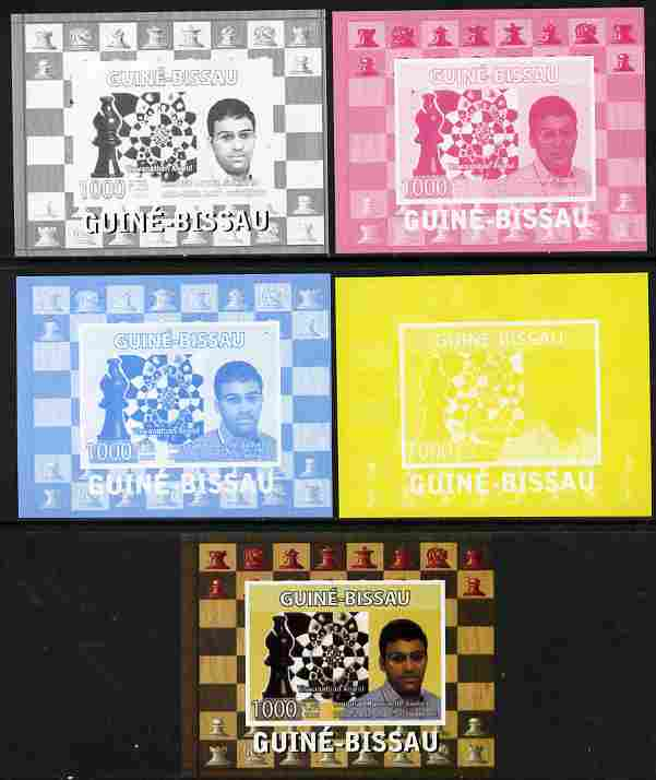 Guinea - Bissau 2008 Chess Champions - Wiswanathan Anand individual deluxe sheetlet - the set of 5 imperf progressive proofs comprising the 4 individual colours plus all 4-colour composite, unmounted mint