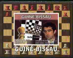 Guinea - Bissau 2008 Chess Champions - Vladimir Kramnik individual imperf deluxe sheetlet unmounted mint. Note this item is privately produced and is offered purely on its thematic appeal