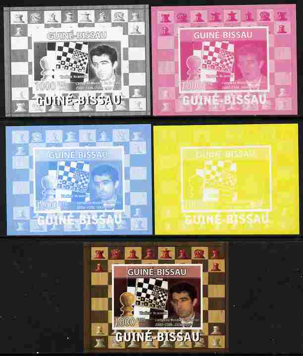 Guinea - Bissau 2008 Chess Champions - Vladimir Kramnik individual deluxe sheetlet - the set of 5 imperf progressive proofs comprising the 4 individual colours plus all 4-colour composite, unmounted mint