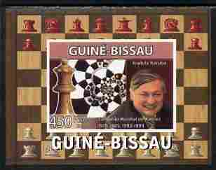Guinea - Bissau 2008 Chess Champions - Anatoly Karpov individual imperf deluxe sheetlet unmounted mint. Note this item is privately produced and is offered purely on its thematic appeal
