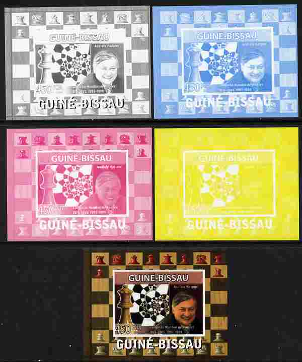 Guinea - Bissau 2008 Chess Champions - Anatoly Karpov individual deluxe sheetlet - the set of 5 imperf progressive proofs comprising the 4 individual colours plus all 4-colour composite, unmounted mint , stamps on personalities, stamps on chess