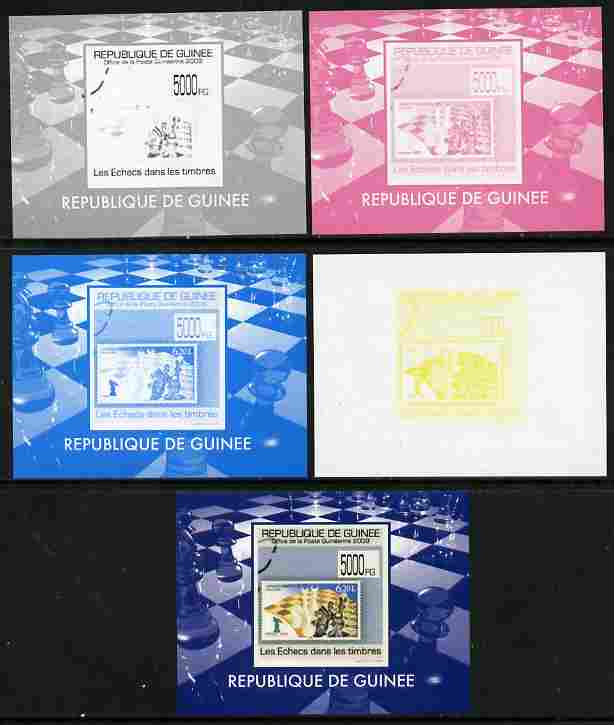 Guinea - Conakry 2009 Chess on Stamps #1 individual deluxe sheetlet - the set of 5 imperf progressive proofs comprising the 4 individual colours plus all 4-colour composite, unmounted mint