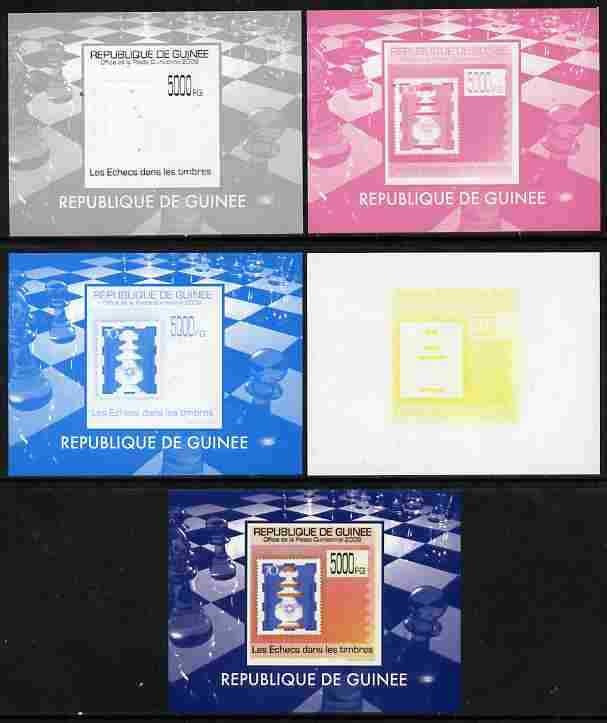 Guinea - Conakry 2009 Chess on Stamps #2 individual deluxe sheetlet - the set of 5 imperf progressive proofs comprising the 4 individual colours plus all 4-colour composite, unmounted mint