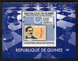 Guinea - Conakry 2009 Chess on Stamps #3 individual imperf deluxe sheetlet unmounted mint. Note this item is privately produced and is offered purely on its thematic appeal