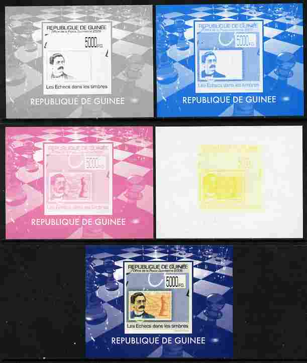 Guinea - Conakry 2009 Chess on Stamps #3 individual deluxe sheetlet - the set of 5 imperf progressive proofs comprising the 4 individual colours plus all 4-colour composite, unmounted mint