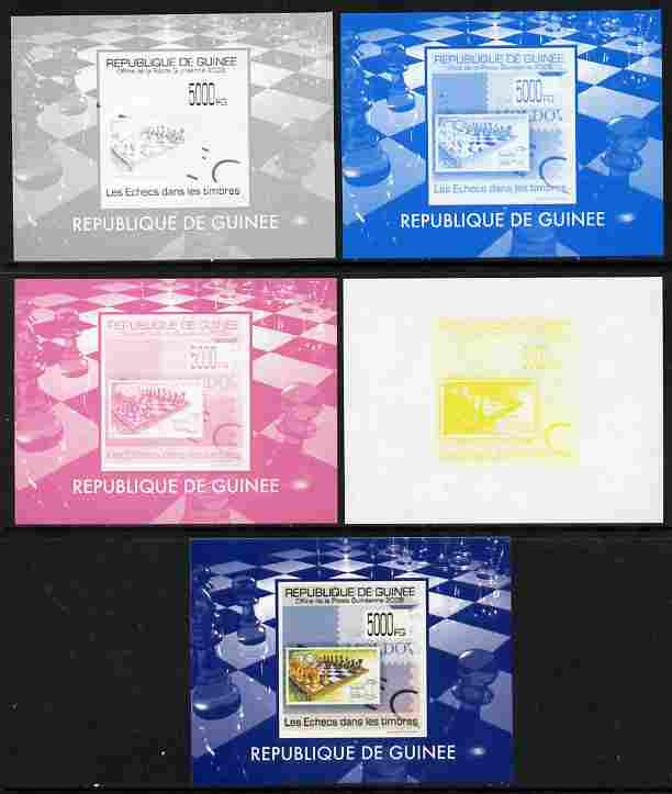 Guinea - Conakry 2009 Chess on Stamps #4 individual deluxe sheetlet - the set of 5 imperf progressive proofs comprising the 4 individual colours plus all 4-colour composite, unmounted mint