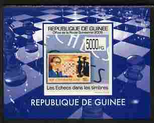 Guinea - Conakry 2009 Chess on Stamps #5 individual imperf deluxe sheetlet unmounted mint. Note this item is privately produced and is offered purely on its thematic appeal