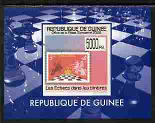 Guinea - Conakry 2009 Chess on Stamps #6 individual imperf deluxe sheetlet unmounted mint. Note this item is privately produced and is offered purely on its thematic appeal
