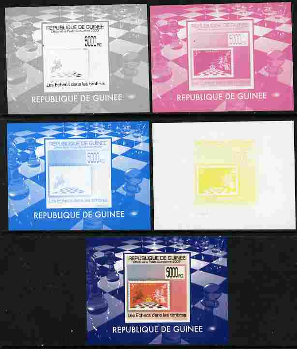 Guinea - Conakry 2009 Chess on Stamps #6 individual deluxe sheetlet - the set of 5 imperf progressive proofs comprising the 4 individual colours plus all 4-colour composite, unmounted mint