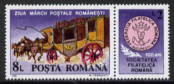 Rumania 1991 Stamp Day (Mail Coach se-tenant with label unmounted mint, Mi 5406