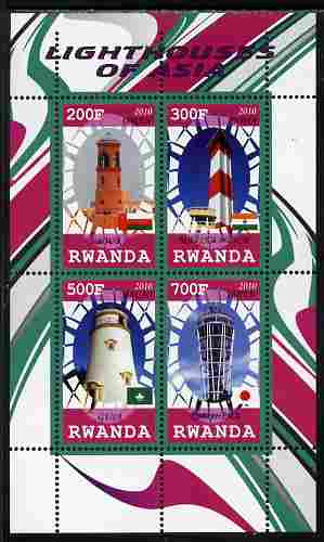 Rwanda 2010 Lighthouses of Asia perf sheetlet containing 4 values unmounted mint