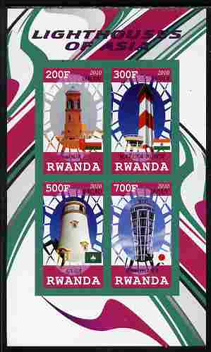 Rwanda 2010 Lighthouses of Asia imperf sheetlet containing 4 values unmounted mint