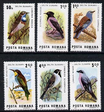 Rumania 1983 Birds of the Danube set of 6 unmounted mint, SG 4795-4800, Mi 3966-71