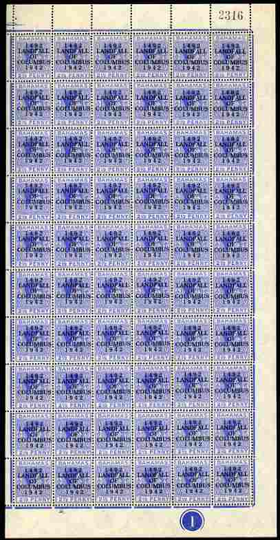 Bahamas 1942 KG6 Landfall of Columbus 2.5d ultramarine complete right pane of 60 including plate variety R10/4 (Damaged oval at 6 o