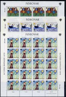 Faroe Islands 1979 International Year of The Child set of 3 in sheetlets of 20, SG 44-46