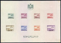 Iraq 1949 Air imperf m/sheet some gum wrinkles but unmounted mint, SG MS 338