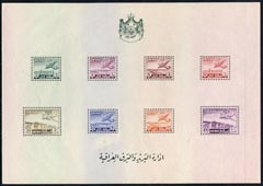 Iraq 1949 Air perf m/sheet some gum wrinkles but unmounted mint, SG MS 338