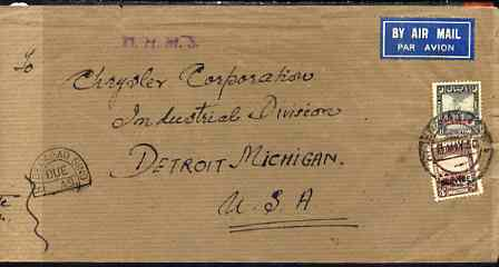 United States 1950 long cover from Pakistan to Detroit with horse-shoe Hyderabad Sind postage due mark in black