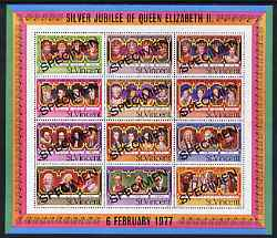 St Vincent 1977 Silver Jubilee sheetlet containing set of 12 values each opt'd Specimen unmounted mint, as SG MS 514
