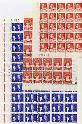 Greenland 1960-80 seln with Margrethe 80ore, 1k30 & 1k60 in sheets of 50 (SG 114/5/7) plus SG43 & 54a in unmounted mint blocks of 25, cat \A3120