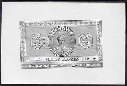 Indian States - Mysore 1928 (?) Court Fee die proof of 80r in black on glazed ungummed paper 7.5 x 5