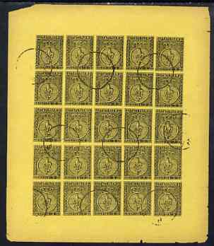 Italy - Parma 1852 issue Spiro Forgery complete imperf sheet of 25 x 5c black on yellow