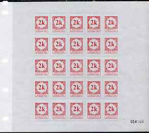 Nigeria 1994 Postage Due 2k red complete sheet of 25 rouletted 9 (SG D11a) unmounted mint