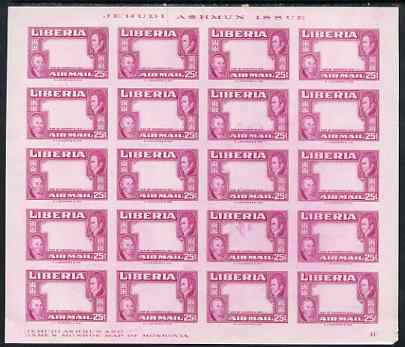 Liberia 1952 Ashmun 25c bright purple imperf proof sheet of 20 of frame only in issued colour unmounted mint as SG 721