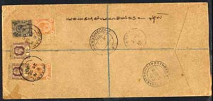 Malaya - Penang 1930 long Registered cover to India bearing 2 x 10c, 2 x 4c & 1c KG5 adhesives, Penang B reg label with Shanmuganathapuram & dranushkodi date stamps