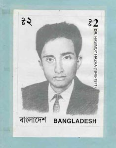 Bangladesh 1997 Martyred Intellectuals (6th series) 2t Dr Hasimoy Hazra original artwork as submitted comprising pencil sketch 130mm x 170mm with overlay by Tofayel Hossa...