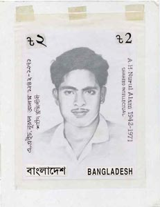 Bangladesh 1998 Martyred Intellectuals (7th series) 2t A H Nural Alam original artwork as submitted comprising pencil sketch 130mm x 170mm with overlay by MD Samsujjoha, ...