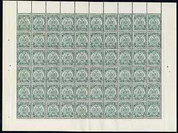 Transvaal 1885-93 General Issue \A35 deep-green complete reprint sheet of 60, originals cat \A3195,000 and offered at 0.1% of cat value SG 187