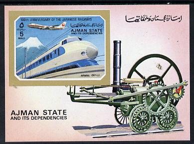 Ajman 1972 Locomotives (with Jumbo 747) imperf m/sheet (Mi BL 402) unmounted mint