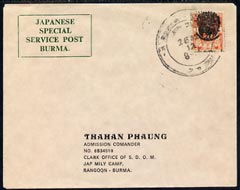 Burma 1944 KG6 local cover (Japanese Special Service Post) with