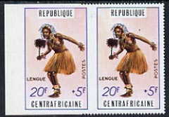 Central African Republic 1971 Lengue Dancer 5c horiz marginal pair, left hand stamp imperf, only 10 examples believed to exist unmounted mint, SG 234var