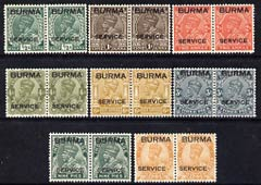 Burma 1937 KG5 Official stamps set of 8 values to 6as in mounted mint or unmounted mint horiz pairs, SG O1-O8 cat \A389