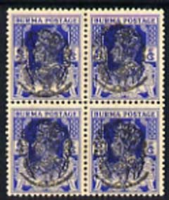 Burma 1942 Japanese Occupation Peacock opt on 6p bright blue unmounted mint block of 4, SG J27 cat \A3100