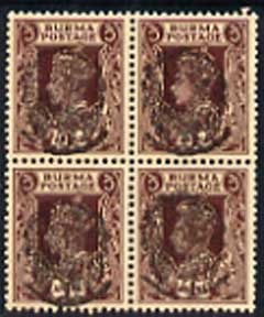 Burma 1942 Japanese Occupation Peacock opt on 1a purple-brown unused block of 4 (no gum), SG J29